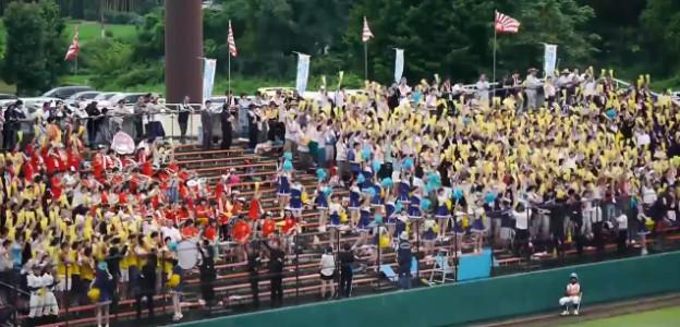 高校野球の応援で、BRAHMANの「SEE OFF」を演奏するブラスバンド