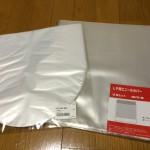 LPレコードの保存袋(ビニールカバー)を買ってみた