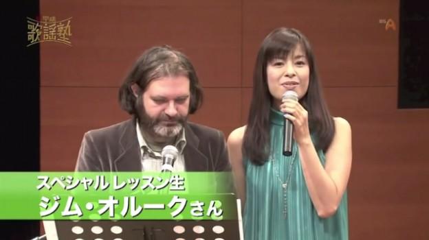 ジム・オルーク 演歌 平成歌謡塾 矢切の渡し