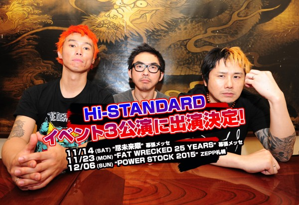 Hi STANDARDの画像 p1_10