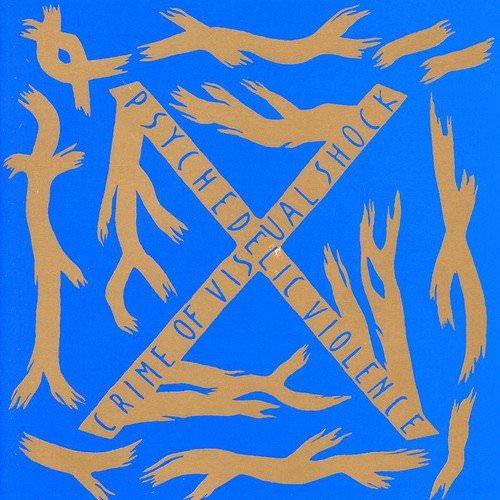 X JAPANはやっぱり最高 おすすめしたい名曲