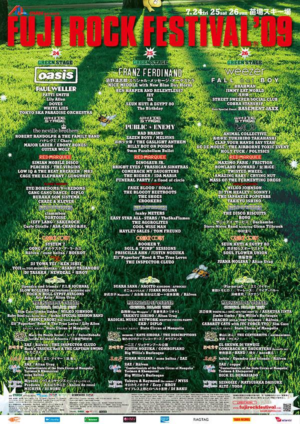 フジロック 2009 ポスター