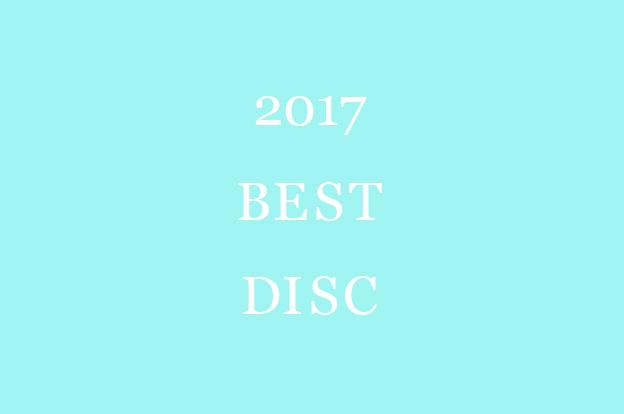 best disc 2017