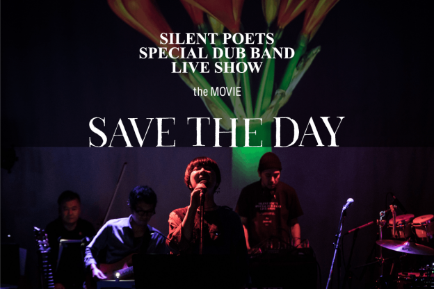 SILENT POETS - SAVE THE DAY