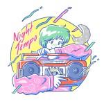 Night Tempoという、昭和歌謡をリスペクトしまくった上に生まれた令和歌謡